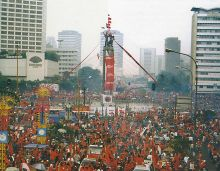 770px-Indonesian_Democratic_Party_of_Struggle,_1999